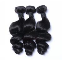 EMEDA Loose Wave Brazilian Hair Weaves Natural Hair Color HW008