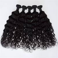 Best human hair weave bundles,afro curly human hair weave,human hair brazilian weaveHN260