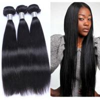 EMEDA 100% Virgin Brazlian Straight Human Hair Bundles In Stock QM001