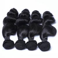 Virgin mink brazilian hair bundles and hair extensions with high quality and wholesale price YL050