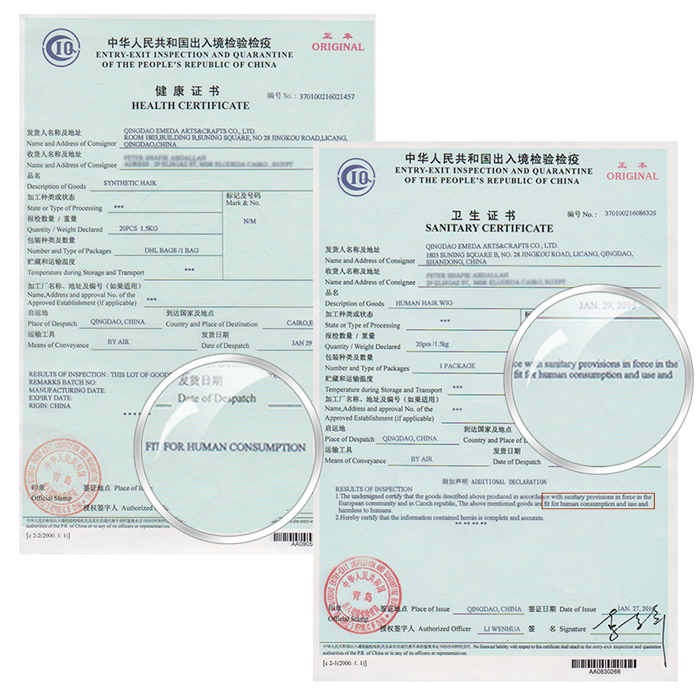 Health Certificate and Sanitary Certificate.jpg