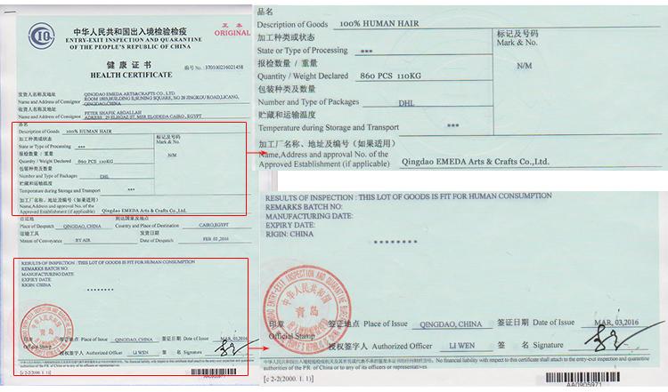 health certificate .jpg