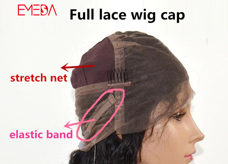 Full lace wig cap.jpg
