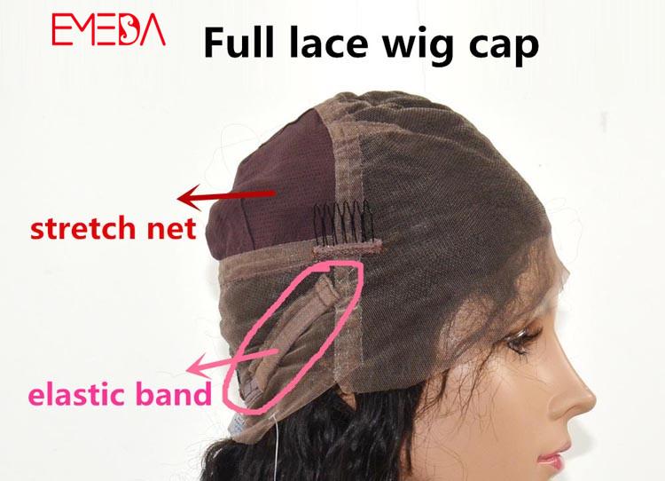 Full lace wig cap.jpg