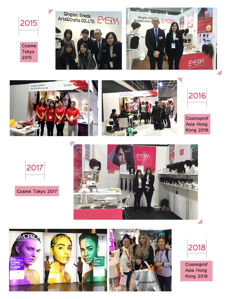 Exhibition Emeda.jpg