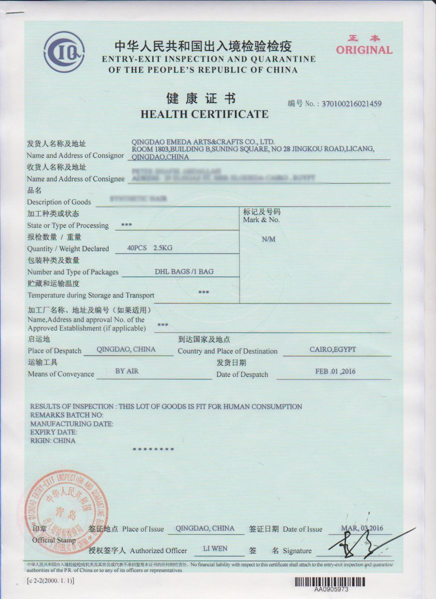 certificate health human consumption emedahair hair